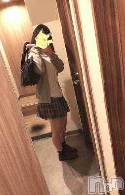 新潟手コキ Cherish Amulet(チェリッシュ アミュレット) らいむ(19)の9月16日写メブログ「憧れ🛁*。」