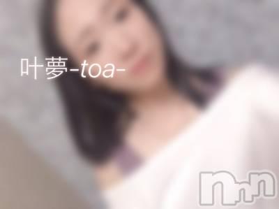 長岡人妻デリヘル mamaCELEB(ママセレブ) 叶夢(とあ)(23)の9月1日写メブログ「おはようございます♡」
