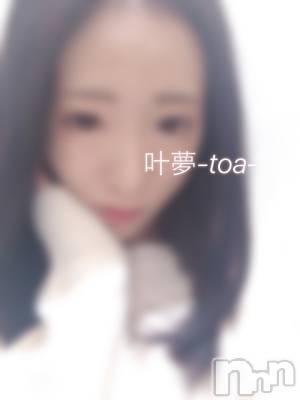 長岡人妻デリヘル mamaCELEB(ママセレブ) 叶夢(とあ)(23)の9月1日写メブログ「出勤です♡」