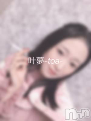 長岡人妻デリヘル mamaCELEB(ママセレブ) 叶夢(とあ)(23)の10月21日写メブログ「今日も頑張る素敵なお兄様へ♡」