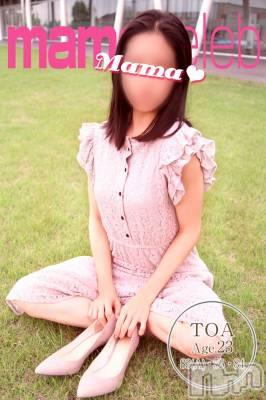 長岡人妻デリヘル mamaCELEB(ママセレブ) 叶夢(とあ)(23)の9月13日写メブログ「きょうのできごと。」