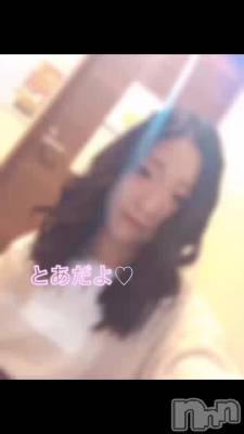 長岡人妻デリヘル mamaCELEB(ママセレブ) 叶夢(とあ)(23)の9月24日動画「うごくとあ」