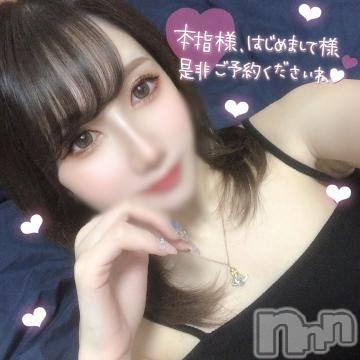 長岡人妻デリヘル mamaCELEB(ママセレブ) 千桜(ちさ)(23)の8月29日写メブログ「あと2日???????」