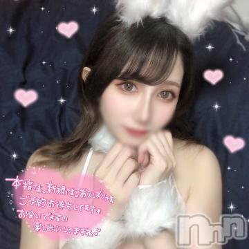 長岡人妻デリヘル mamaCELEB(ママセレブ) 千桜(ちさ)(23)の8月30日写メブログ「しよ( ´ ?? ?? ?? ` )??」