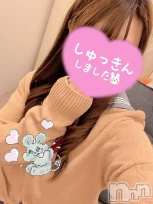 新潟手コキ sleepy girl(スリーピーガール) 体験りむちゃん(20)の10月15日写メブログ「かいきん❣️」