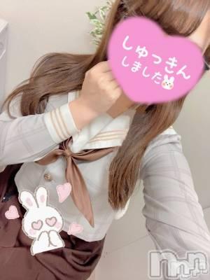 体験りむちゃん(20) 身長152cm、スリーサイズB88(D).W55.H85。新潟手コキ sleepy girl(スリーピーガール)在籍。