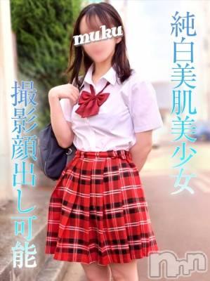 なつき☆(21) 身長154cm、スリーサイズB84(C).W54.H83。長岡デリヘル 純・無垢在籍。
