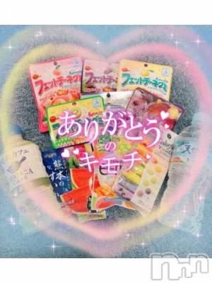 長岡デリヘル ROOKIE(ルーキー) 体験☆いぶき(20)の9月3日写メブログ「お礼?」