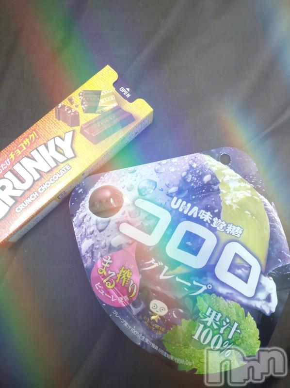 新潟デリヘルMinx(ミンクス) 由真【体験】(20)の2021年10月14日写メブログ「美味しい😋♥」
