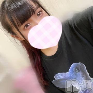 長野デリヘル バイキング ゆりか 可愛らしさ最上級♪(20)の9月1日写メブログ「?おれい?」