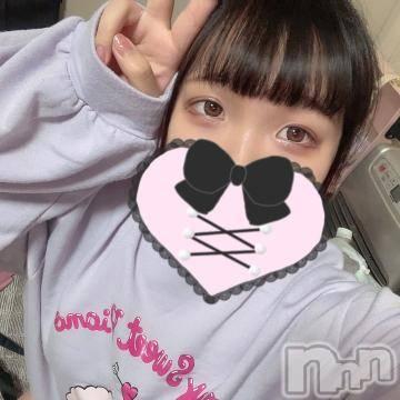長野デリヘル バイキング ゆりか 可愛らしさ最上級♪(20)の9月8日写メブログ「おはにゃん??? ? ?」