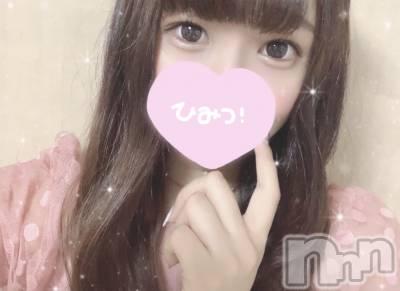 上越デリヘル LoveSelection(ラブセレクション) あみ(清楚系巨乳Eカップ美少女)(21)の9月17日写メブログ「おれい♡」