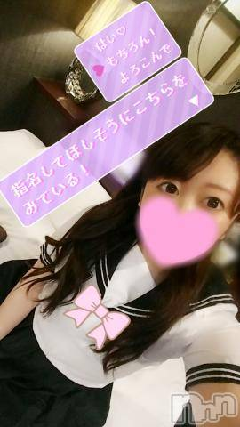 長野デリヘルバイキング ゆうり AF可☆極上美body☆(23)の9月14日写メブログ「おちりいいよね?ゆうり」