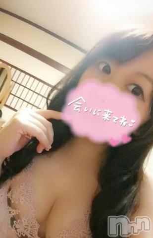 長野デリヘルバイキング ゆうり AF可☆極上美body☆(23)の9月14日写メブログ「お兄さまの弱いとこはどこ??ゆうり」