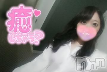 長野デリヘルバイキング ゆうり AF可☆極上美body☆(23)の2021年9月11日写メブログ「2回も・・・ゆうり」