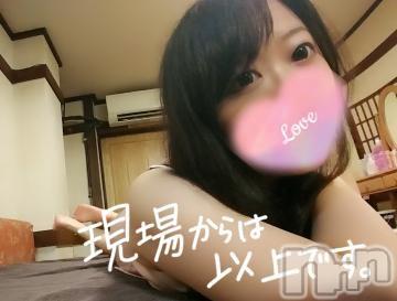 長野デリヘルバイキング ゆうり AF可☆極上美body☆(23)の2021年9月12日写メブログ「SとSとの戦い。ゆうり」