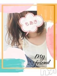 上越デリヘルHONEY(ハニー) ちあき(28)の2021年9月14日写メブログ「しゅっき~ん(^^)♡」