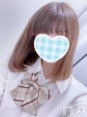 新潟手コキ Cherish Amulet(チェリッシュ アミュレット) あおば(19)の9月14日写メブログ「♡9/13 お礼♡」