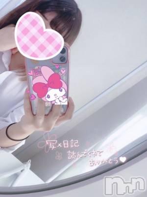 新潟手コキ Cherish Amulet(チェリッシュ アミュレット) あおば(19)の10月18日写メブログ「♡10/17 お礼♡」