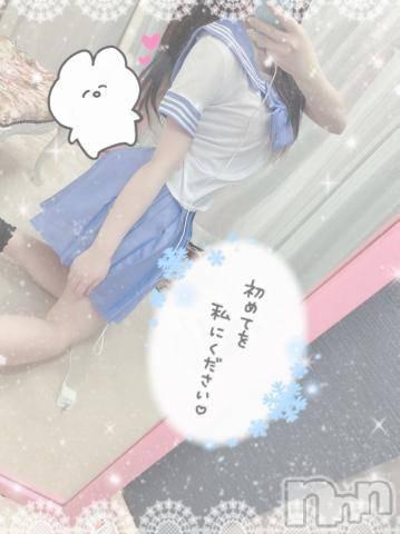 長岡人妻デリヘルmamaCELEB(ママセレブ) 美波(みなみ)(23)の10月22日写メブログ「?御礼?」