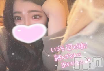 長野デリヘルバイキング ゆあ エロの優等生!(21)の2021年9月10日写メブログ「?お礼・ご自宅?」
