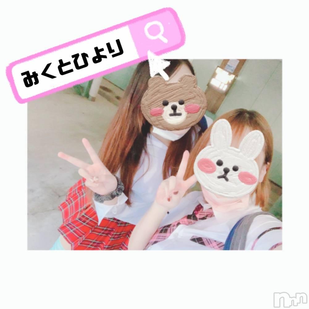 松本デリヘルRevolution(レボリューション) ひより☆色白童顔美巨乳JD♪(20)の9月15日写メブログ「おれいザリゾートの3Pのお兄さんっ!」