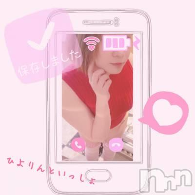 松本デリヘル Revolution(レボリューション) ひより☆色白童顔美巨乳JD♪(20)の9月10日写メブログ「夕方のお兄さんっ!」
