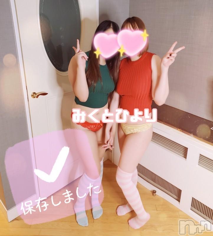 松本デリヘルRevolution(レボリューション) ひより☆色白童顔美巨乳JD♪(20)の2021年9月10日写メブログ「🐻みくとひより3Pコースやってます🐰」