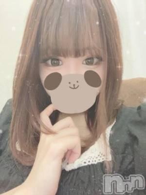 長岡デリヘル ROOKIE(ルーキー) 体験☆みかこ(19)の9月13日写メブログ「おれい?」