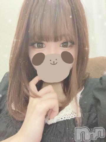長岡デリヘルROOKIE(ルーキー) 体験☆みかこ(19)の2021年9月13日写メブログ「おれい?」