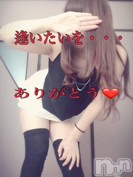 またねっ…(^◇^;)