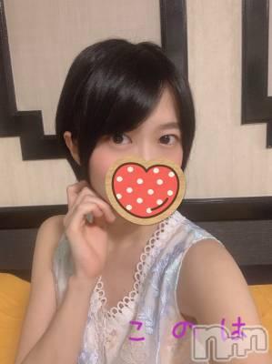 新潟デリヘル Pandora新潟(パンドラニイガタ) このは(22)の9月10日写メブログ「ドキドキ」