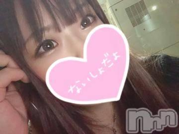 上越デリヘル 密会ゲート(ミッカイゲート) あるる(23)の9月10日写メブログ「うれしい…?」