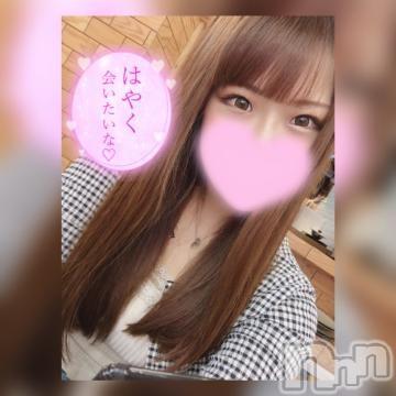上越デリヘル密会ゲート(ミッカイゲート) あるる(23)の2021年9月14日写メブログ「出勤…?」