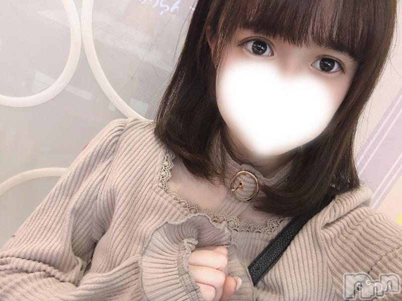 松本デリヘルRevolution(レボリューション) ゆう☆激カワS級即尺メイド(20)の2021年9月12日写メブログ「おれい💌」
