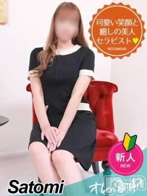 さとみ☆エステ(27) 身長156cm、スリーサイズB85(C).W60.H85。伊那デリヘル ピーチガール在籍。