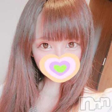 長岡人妻デリヘルmamaCELEB(ママセレブ) 弥江(やえ)(23)の2021年9月14日写メブログ「初めまして?」