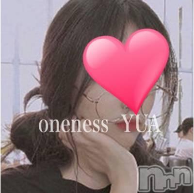 新潟駅前メンズエステoneness(ワンネス) ゆあの10月2日写メブログ「おはようございます🌸」