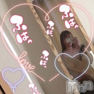 上越デリヘル 密会ゲート(ミッカイゲート) みんく(20)の9月18日写メブログ「んーーーーま。」