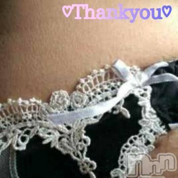 上越デリヘル HONEY(ハニー) あゆ(42)の9月29日写メブログ「中間ありがとうございました(*- -)(*_ _)ペコリ」