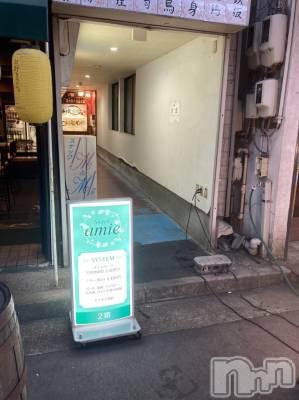 新潟駅前スナック Snack amie(スナック アミ)の店舗イメージ枚目