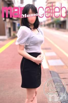 蘭子(らんこ)(23) 身長162cm、スリーサイズB87(D).W58.H86。長岡人妻デリヘル mamaCELEB(ママセレブ)在籍。
