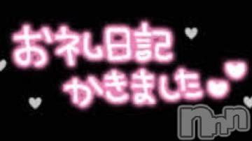三条デリヘル 奥様特急 三条店(オクサマトッキュウサンジョウテン) さつき(19)の10月24日写メブログ「i様?」