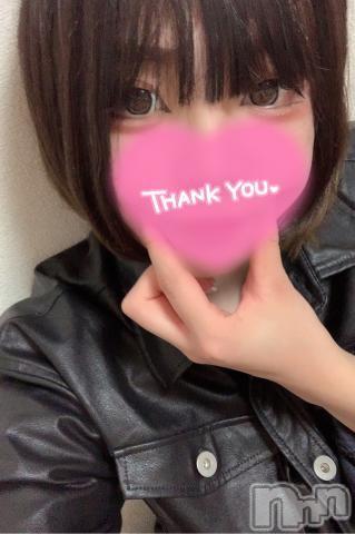 上越デリヘルRICHARD(リシャール)(リシャール) 愛原えま(22)の2021年10月13日写メブログ「?お礼?「可愛い」って何回言うの~?照れちゃうじゃんッ?」