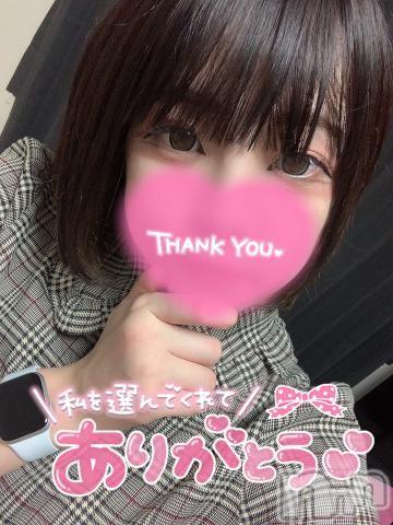 上越デリヘルRICHARD(リシャール)(リシャール) 愛原えま(22)の2021年10月14日写メブログ「?お礼?写真撮影はドキドキで壊れそう1000%LOVE」