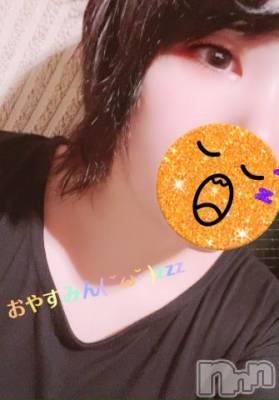 上越デリヘル HONEY(ハニー) そら(27)の9月20日写メブログ「退勤~(?´?`?)」