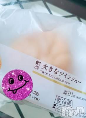 上越デリヘル HONEY(ハニー) そら(27)の9月23日写メブログ「お礼(*????)」