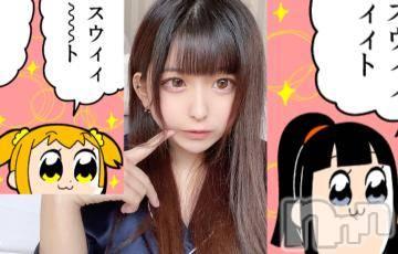 長岡デリヘル ROOKIE(ルーキー) 体験☆ゆの(18)の9月25日写メブログ「おやすみなさい?」