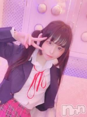 長岡デリヘル ROOKIE(ルーキー) 体験☆ゆの(18)の9月26日写メブログ「JK?」