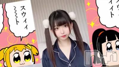 長岡デリヘル ROOKIE(ルーキー) 体験☆ゆの(18)の9月26日動画「ゆのです」